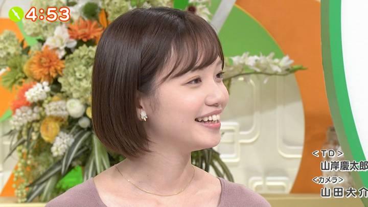 2020年11月03日田中瞳の画像21枚目