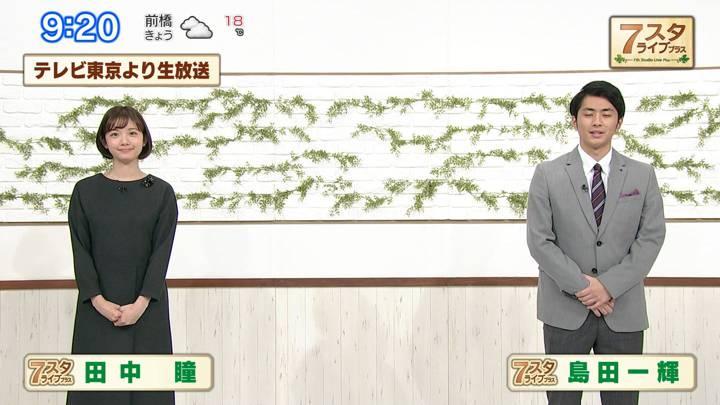 2020年11月06日田中瞳の画像01枚目