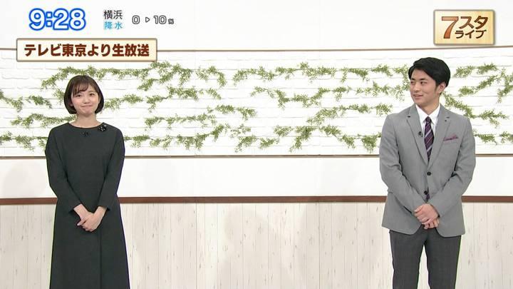 2020年11月06日田中瞳の画像03枚目