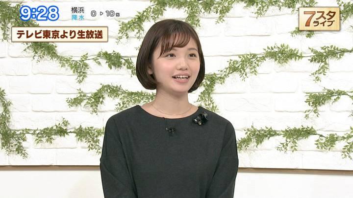 2020年11月06日田中瞳の画像04枚目