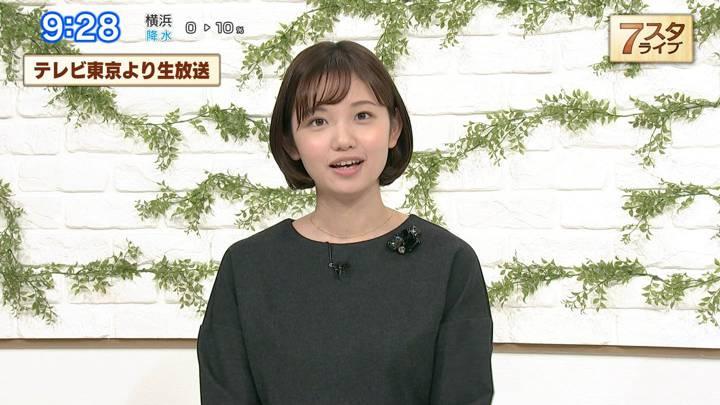 2020年11月06日田中瞳の画像05枚目
