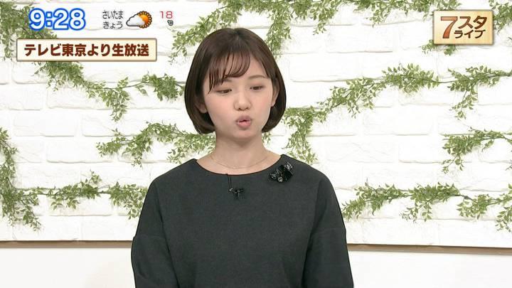 2020年11月06日田中瞳の画像06枚目