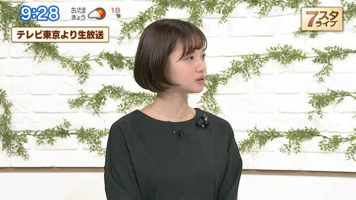 2020年11月06日田中瞳の画像07枚目
