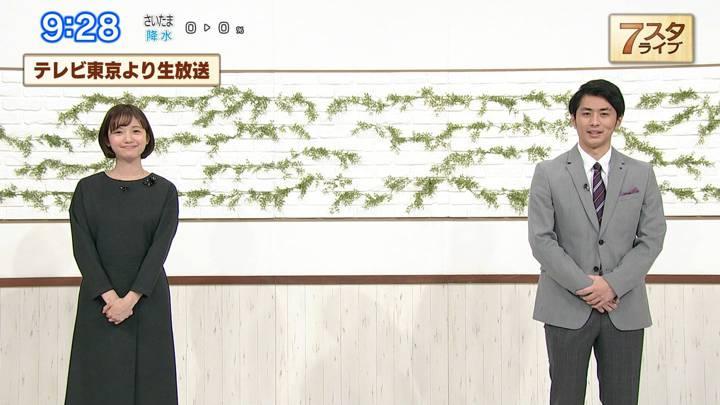 2020年11月06日田中瞳の画像08枚目