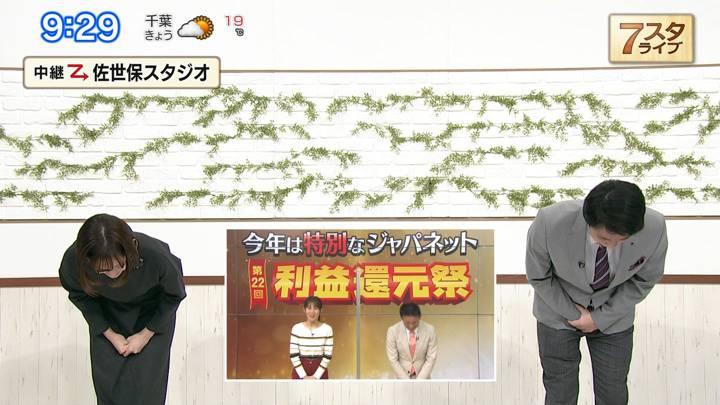 2020年11月06日田中瞳の画像09枚目