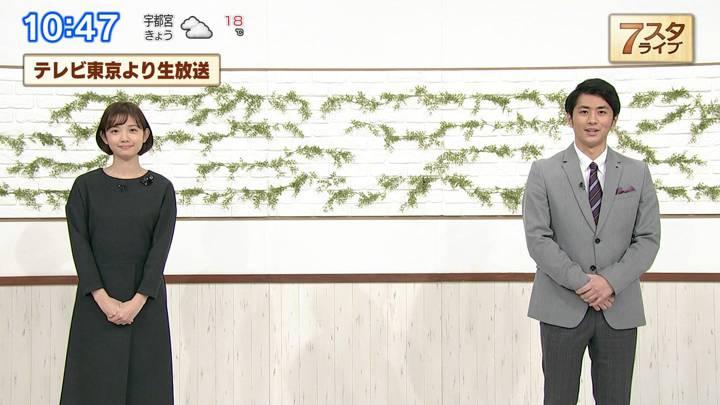 2020年11月06日田中瞳の画像10枚目