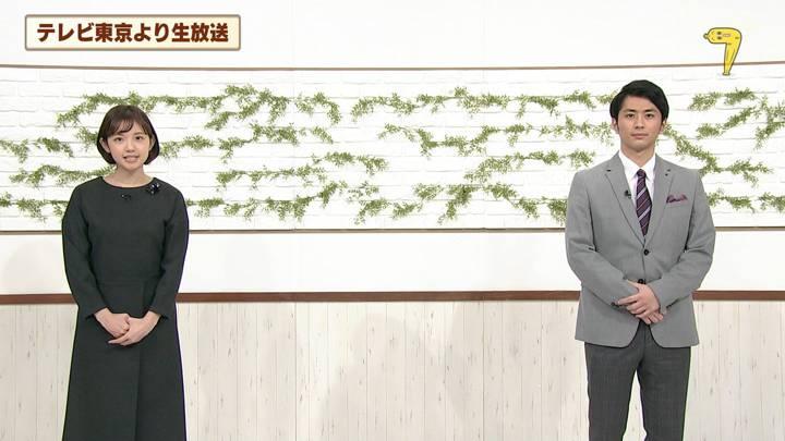 2020年11月06日田中瞳の画像11枚目