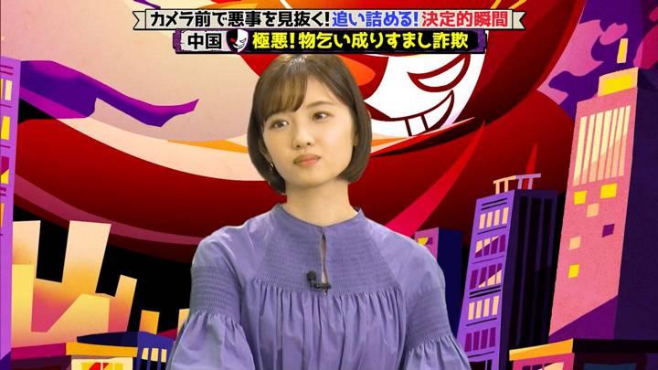 2020年11月08日田中瞳の画像02枚目