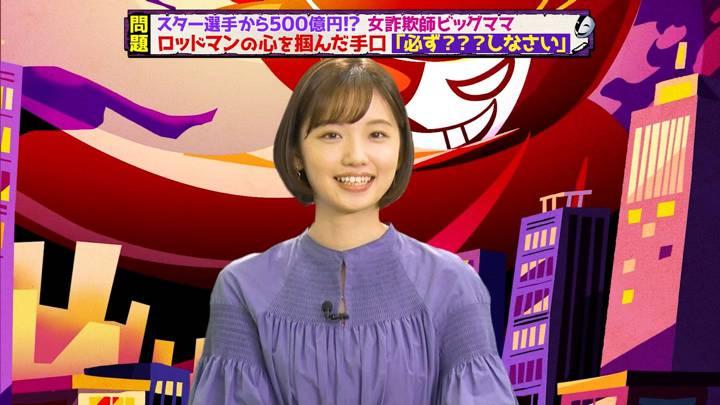 2020年11月08日田中瞳の画像03枚目