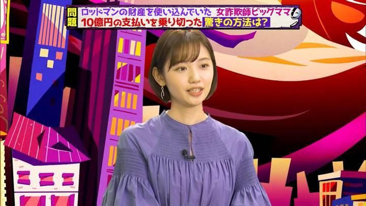 2020年11月08日田中瞳の画像04枚目