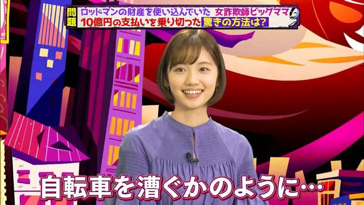 2020年11月08日田中瞳の画像05枚目