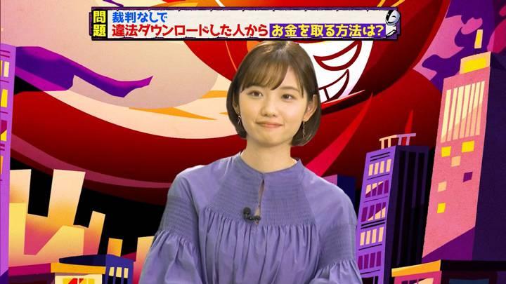 2020年11月08日田中瞳の画像06枚目