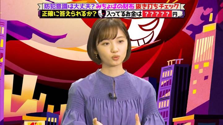 2020年11月08日田中瞳の画像07枚目