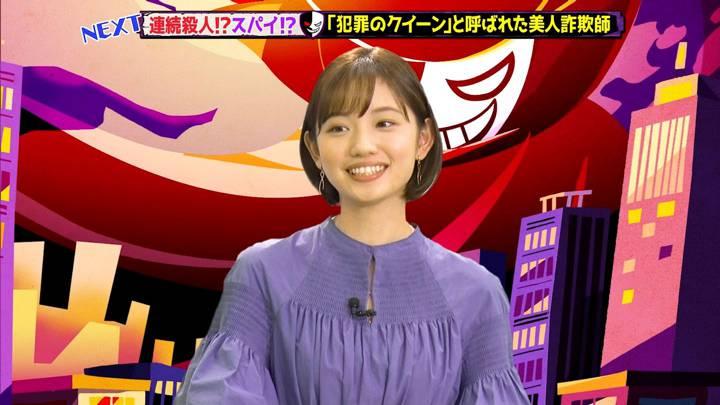 2020年11月08日田中瞳の画像08枚目