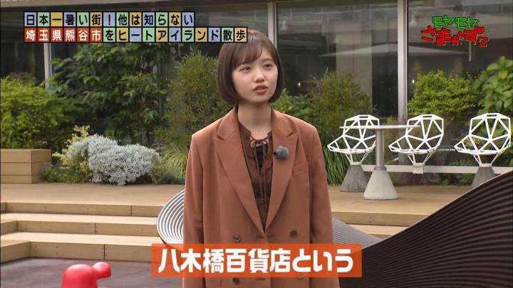 2020年11月08日田中瞳の画像09枚目