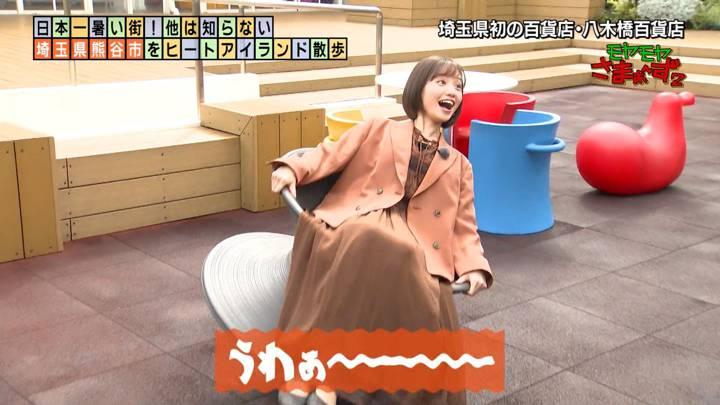2020年11月08日田中瞳の画像10枚目