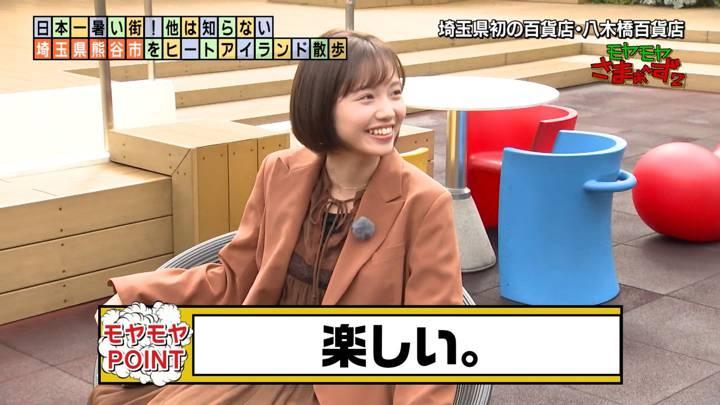 2020年11月08日田中瞳の画像11枚目