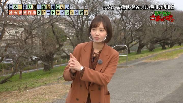 2020年11月08日田中瞳の画像13枚目