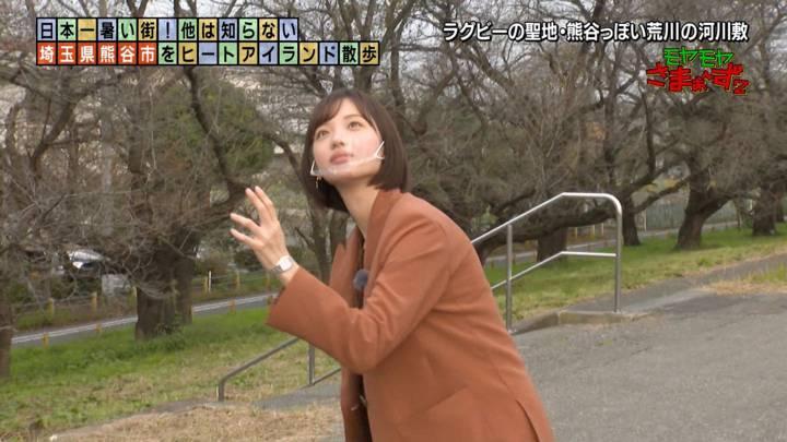 2020年11月08日田中瞳の画像14枚目