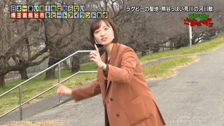 2020年11月08日田中瞳の画像16枚目