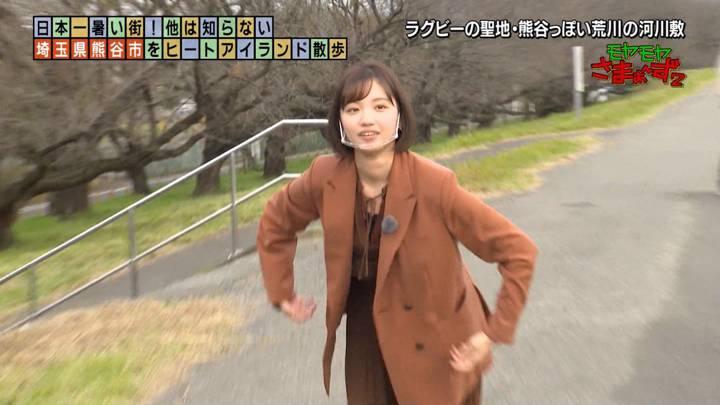 2020年11月08日田中瞳の画像17枚目