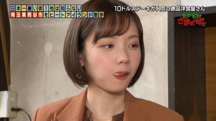 2020年11月08日田中瞳の画像19枚目