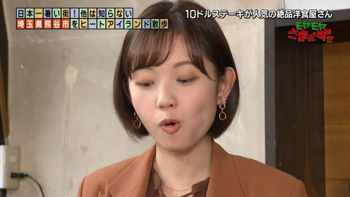 2020年11月08日田中瞳の画像22枚目