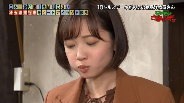 2020年11月08日田中瞳の画像24枚目
