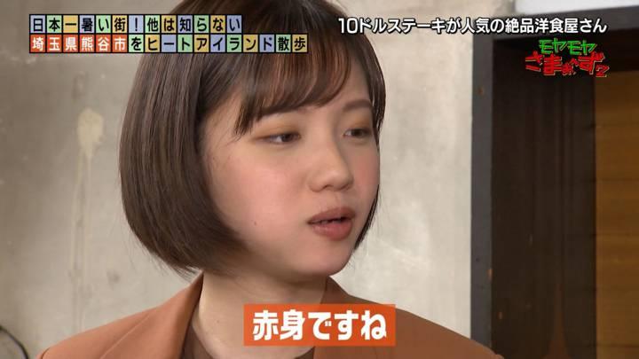 2020年11月08日田中瞳の画像25枚目
