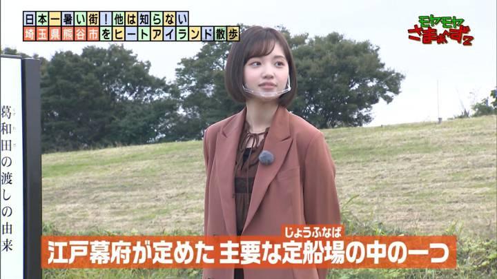 2020年11月08日田中瞳の画像26枚目