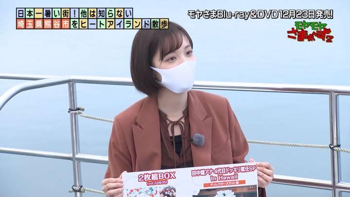 2020年11月08日田中瞳の画像27枚目