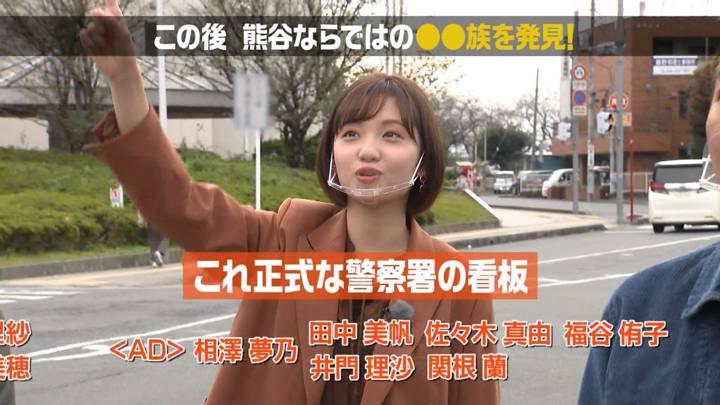 2020年11月08日田中瞳の画像28枚目