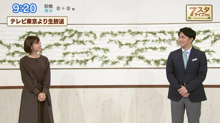 2020年11月13日田中瞳の画像02枚目