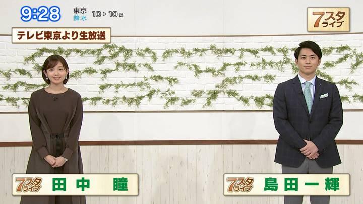 2020年11月13日田中瞳の画像03枚目