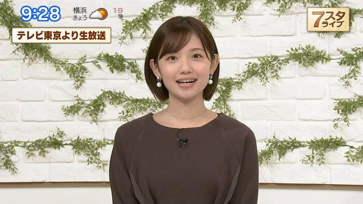2020年11月13日田中瞳の画像04枚目