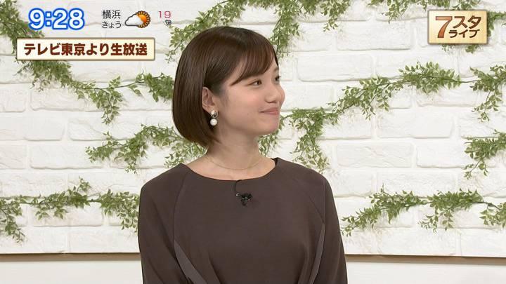 2020年11月13日田中瞳の画像06枚目