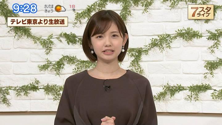 2020年11月13日田中瞳の画像08枚目