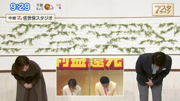2020年11月13日田中瞳の画像09枚目
