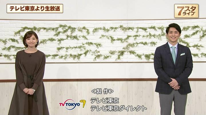 2020年11月13日田中瞳の画像10枚目