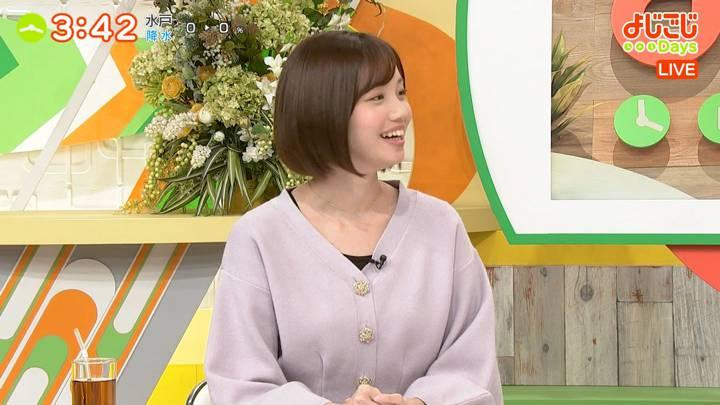 2020年11月13日田中瞳の画像12枚目