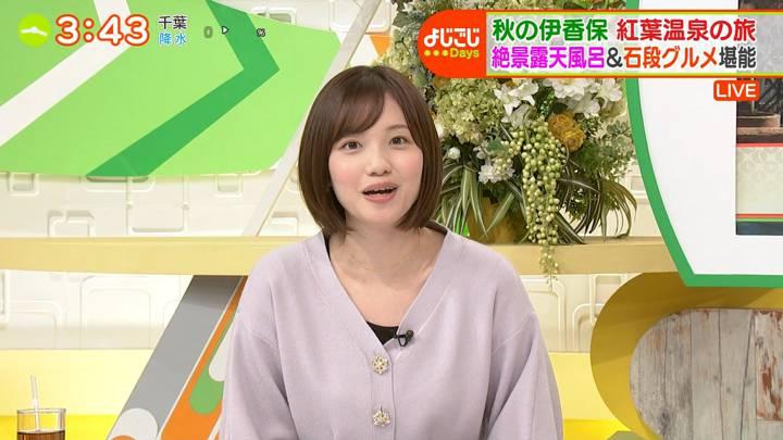2020年11月13日田中瞳の画像13枚目