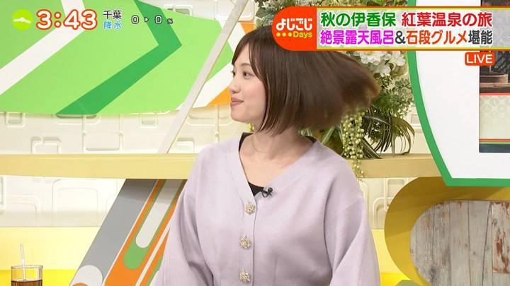 2020年11月13日田中瞳の画像14枚目