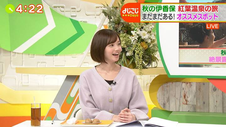 2020年11月13日田中瞳の画像19枚目