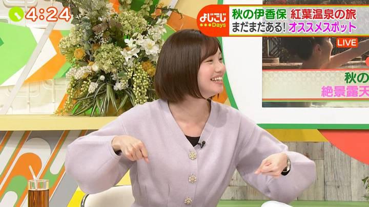 2020年11月13日田中瞳の画像21枚目