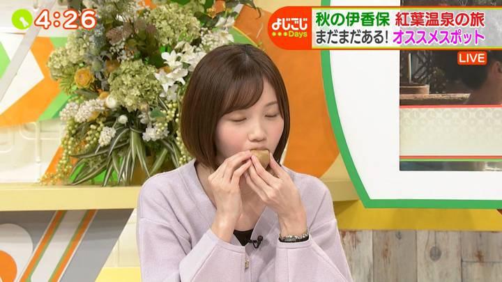 2020年11月13日田中瞳の画像24枚目