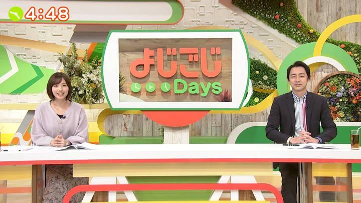 2020年11月13日田中瞳の画像35枚目