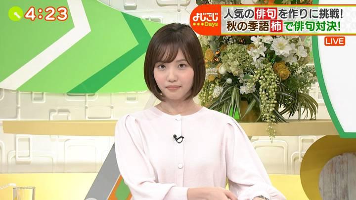 2020年11月17日田中瞳の画像05枚目