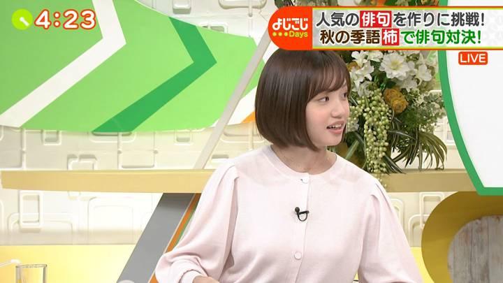 2020年11月17日田中瞳の画像06枚目
