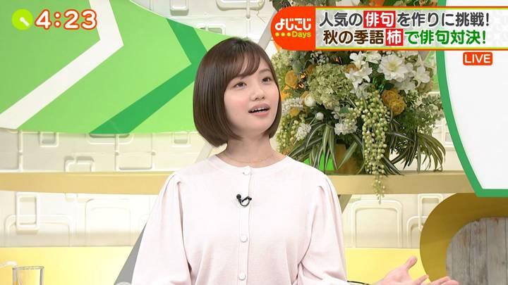 2020年11月17日田中瞳の画像07枚目