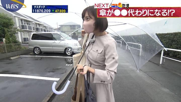 2020年11月17日田中瞳の画像28枚目
